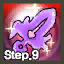 HQ Shop Item 99994.png